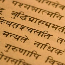 sanskrit_1