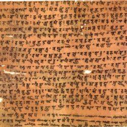sanskrit_2